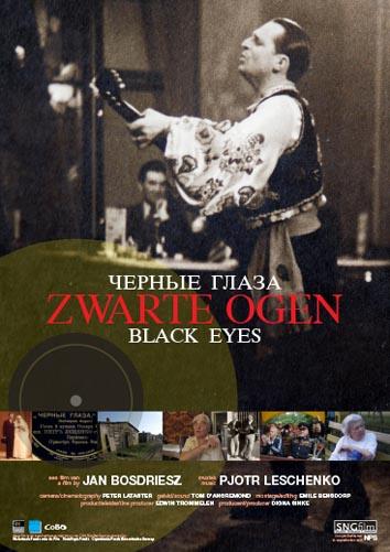 DVD Zwarte Ogen