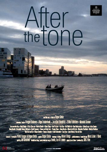 DVD After the tone