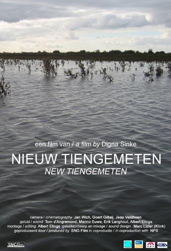 DVD Nieuw Tiengemeten